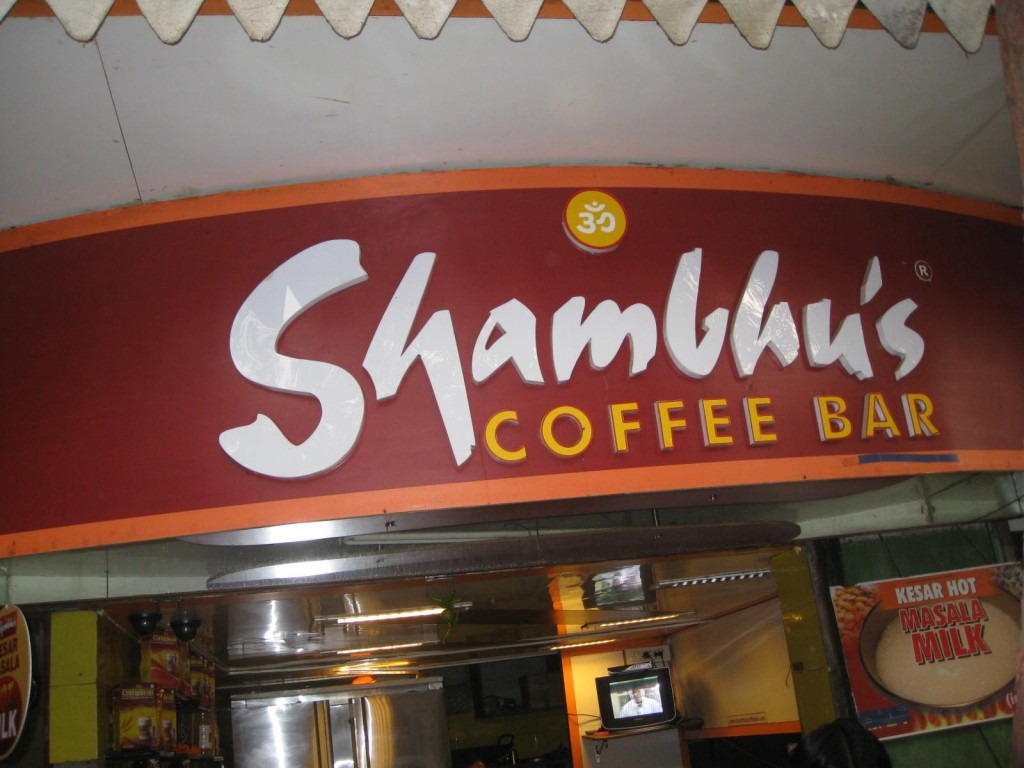 Shambhu's Coffee Bar - Ahmedabad, India