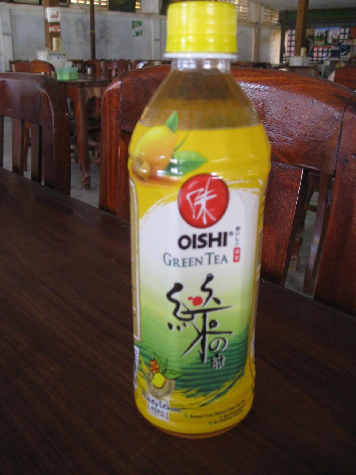 Awesome Oishi Green Tea Written In English