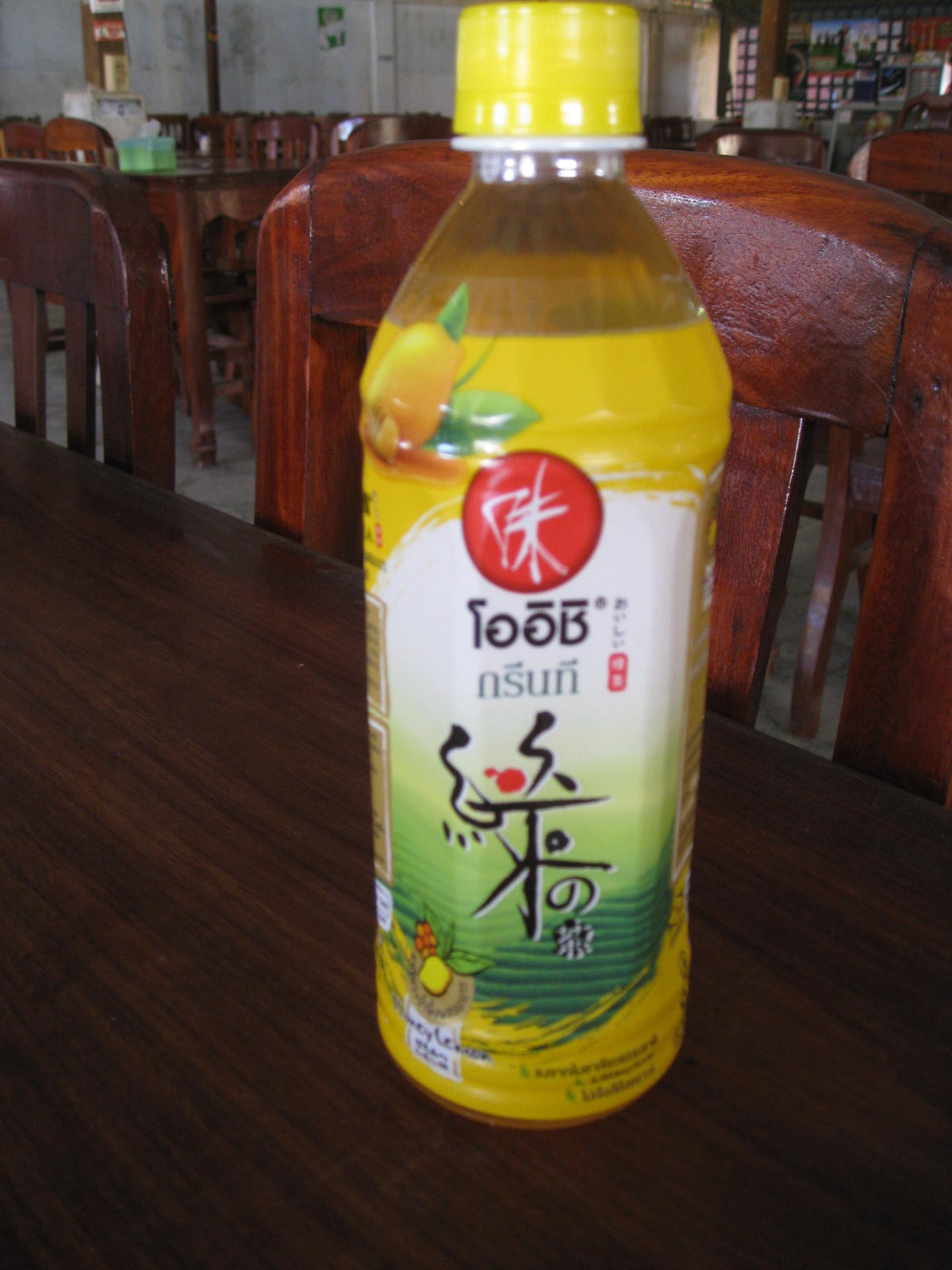 Oishi Green Tea Written In Cambodian